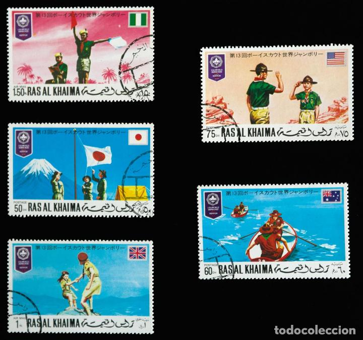 5 SELLOS TEMÁTICA BOY SCOUTS RAS AL KHAIMA 13 JAMBOREE JAPAN 1971 SELLOS SUELTOS (Sellos - Temáticas - Boy Scout)
