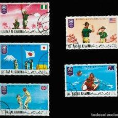 Timbres: 5 SELLOS TEMÁTICA BOY SCOUTS RAS AL KHAIMA 13 JAMBOREE JAPAN 1971 SELLOS SUELTOS. Lote 90712200
