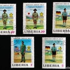 Sellos: SELLOS TEMÁTICA BOY SCOUTS LIBERIA JAMBOREE 1971 SELLOS SUELTOS. Lote 90714400