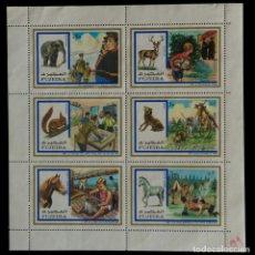 Sellos: SELLOS TEMÁTICA BOY SCOUTS LIBERIA JAMBOREE 1971 HOJA DE 6 SELLOS. Lote 90717725