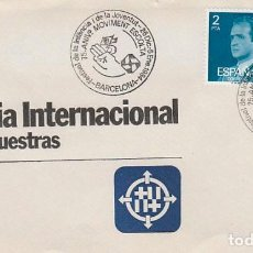 Sellos: AÑO 1983, 75 AÑO DEL MOVIMIENTO BOY SCOUT MATASELLO 26-12-1983. Lote 94402342