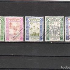Sellos: DUBAI Nº AE 13 AL 17 (**). Lote 95926795