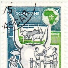 Sellos: 1974 - MADAGASCAR - CONFERENCIA MUNDIAL DE SCOUTISMO - YVERT 538. Lote 99724199