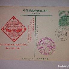 Sellos: 50 YEARS OF SCOUTING - POSTAL CON SELLO DE LOS SCOUTS. Lote 101550967