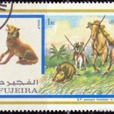Sellos: 1972 - FUJEIRA - BOY SCOUTS - PIONEROS Y ANIMALES - LOBO - MICHEL 897. Lote 101600223