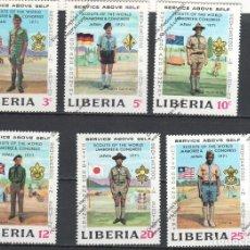 Selos: LIBERIA Nº 534 AL 539 (**). Lote 104402987