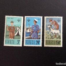 Stamps - CHIPRE Nº YVERT 212/4*** AÑO 1963. 50 ANIVERSARIO MOVIMIENTO SCOUT EN CHIPRE - 105384247