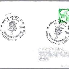Sellos: MATASELLOS 35 AÑOS GRUPO SCOUT. CENTO, ITALIA, 1997. Lote 107519423