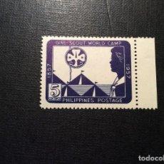 Stamps - FILIPINAS Nº YVERT 451***AÑO 1957.CENTENARIO NACIMIENTO DE LORD BADEN-POWELL - 108844959