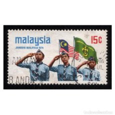 Sellos: MALASIA 1974. MICHEL MY 117, YVERT MY 116. SCOUTS. USADO. Lote 112127615