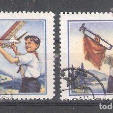 Timbres: RUSIA (URSS) Nº 2052/2053º PIONEROS. SERIE COMPLETA. Lote 113008467
