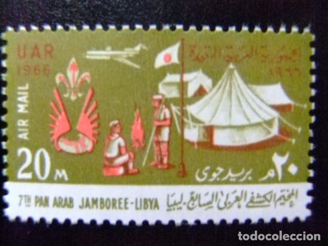 EGIPTO EGYPTE 1966 7º PANARAB JAMBOREE - LIBYA YVERT PA 101 ** MNH (Sellos - Temáticas - Boy Scout)