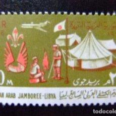 Sellos: EGIPTO EGYPTE 1966 7º PANARAB JAMBOREE - LIBYA YVERT PA 101 ** MNH . Lote 114514391
