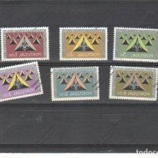 Timbres: PORTUGAL Nº 898 AL 903 (**). Lote 116147059