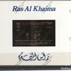 Sellos: RAS AL KHAIMA Nº HB ORO S/D (**). Lote 116276211