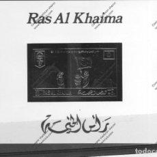 Sellos: RAS AL KHAIMA Nº HB PLATA (**). Lote 116276335