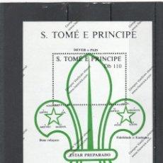 Sellos: SAIN THOMAS ET PRINCIPE Nº HB 63 (**). Lote 117492235