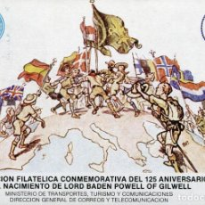 Sellos: FILATELIA SCOUT - ESPAÑA - 125 ANIVERSARIO NACIMIENTO BADEN-POWELL - SCOUTS - ESCULTISMO. Lote 121916175