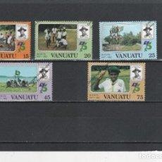 Sellos: VANUATU Nº 657 AL 661 (**). Lote 128696007
