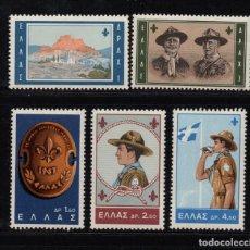 Sellos: GRECIA 794/98** - AÑO 1963 - SCOUT - JAMBOREE MUNDIAL DE MARATHON. Lote 129083987