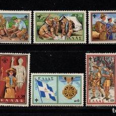 Sellos: GRECIA 705/12** - AÑO 1960 - 50º ANIVERSARIO DEL MOVIMIENTO SCOUT NACIONAL. Lote 129718251