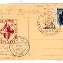 Sellos: AUSTRIA TARJETA POSTAL AÑO 1957 CENTENARIO DEL NACIMIENTO DE LORD BADEN POWELL SCOUTS 50 ANIVERSARIO. Lote 132614462