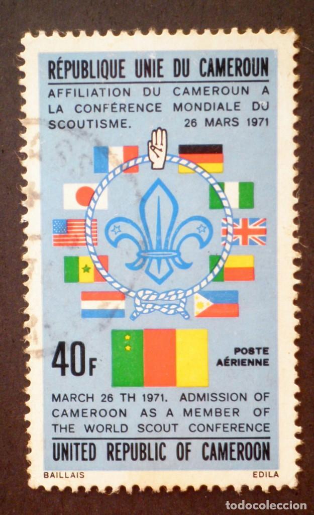 1973 CAMERÚN 24ª CONFERENCIA MUNDIAL SCOUT (Sellos - Temáticas - Boy Scout)
