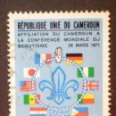Sellos: 1973 CAMERÚN 24ª CONFERENCIA MUNDIAL SCOUT. Lote 141842438
