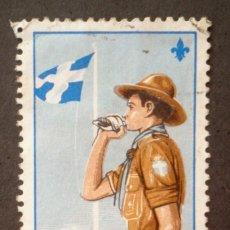 Sellos: 1963 GRECIA REUNIÓN DE SCOUTS EN MARATÓN. Lote 142362706