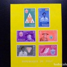 Sellos: REPUBLIQUE TOGOLAISE 1961 SCOUTISMO YVERT BLOC 5 ** MNH. Lote 142516422