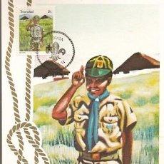 Sellos: TRANSKEI & MAXI, 75 ANIVERSARIO. BOY SCOUTS, UMTATA 1982 (103). Lote 145612842