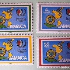 Sellos: JAMAICA. 624/27 AÑO INTERNACIONAL DE LA JUVENTUD Y 5ª JAMBOREE SCOUT. 1985. SELLOS NUEVOS Y NUMERACI. Lote 147802476