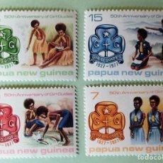 Sellos: PAPUA-NUEVA GUINEA. 328/31 ANIVERSARIO DE LAS GUÍAS: CARTOGRAFÍA. 1977. SELLOS NUEVOS Y NUMERACIÓN Y. Lote 147802674