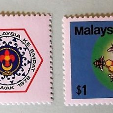 Sellos: MALASIA. 180/81 JAMBOREE MALAYA: EMBLEMA SCOUT, ABEJA Y PANAL D MIEL. 1978. SELLOS NUEVOS Y NUMERACI. Lote 147802802