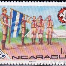 Sellos: 1975 - NICARAGUA - ENCUENTRO MUNDIAL SCOUTS - LILLEHAMMER NORUEGA - YVERT 1020. Lote 149449102