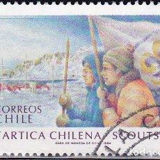 Sellos: 1984 - CHILE - ANTARTICA CHILENA - VISITA DE LOS SCOUTS - MICHEL 1044. Lote 151637454
