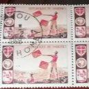 Sellos: SELLOS REINO DAHOMEY (BENIN) MTDOS/1966/SCOUT/SEÑALIZACION/PAISAJE/NATURALEZA/BANDERAS/UNIFORMES/. Lote 153815841