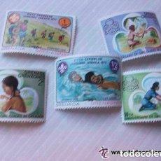 Sellos: LOTE DE 5 SELLOS DE GRANADA : BOY Y GIRL SCOUTS. NUEVOS SIN USAR. Lote 154516346