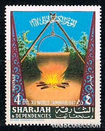 SHARJAH (EMIRATOS ARABES UNIDOS) Nº 418, JAMBOREE MUNDIAL DE SCOUT EN IDAHO, USA, USADO (Sellos - Temáticas - Boy Scout)