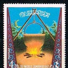 Sellos: SHARJAH (EMIRATOS ARABES UNIDOS) Nº 418, JAMBOREE MUNDIAL DE SCOUT EN IDAHO, USA, USADO. Lote 160712446