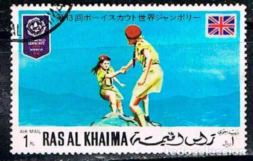 RAS AL KHAIMA (EMIRATOS ARABES UNIDOS) Nº 556, JAMBOREE MUNDIAL DE SCOUT EN JAPON, USADO (Sellos - Temáticas - Boy Scout)
