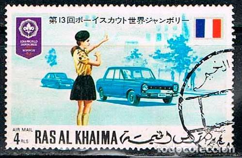 RAS AL KHAIMA (EMIRATOS ARABES UNIDOS) Nº 559, JAMBOREE MUNDIAL DE SCOUT EN JAPON, USADO (Sellos - Temáticas - Boy Scout)
