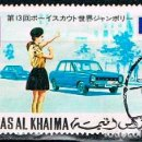 Sellos: RAS AL KHAIMA (EMIRATOS ARABES UNIDOS) Nº 559, JAMBOREE MUNDIAL DE SCOUT EN JAPON, USADO. Lote 160713838