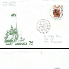 Sellos: ESTONIA, REUNION'75 BOY SCOUT, MATASELLO DEL 25-4-1985, SOBRE CIRCULADO. Lote 165995222