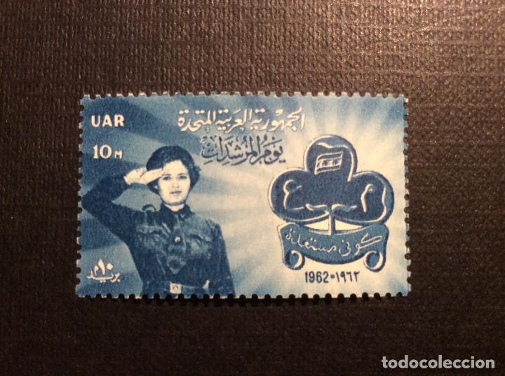 EGIPTO Nº YVERT 521*** AÑO 1962. SCOUTS. 50 ANIVERSARIO ASOCIACION EGIPCIA DE GUIAS (Sellos - Temáticas - Boy Scout)