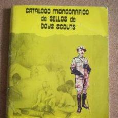 Sellos: CATALOGO MONOGRAFICO DE SELLOS DE BOYS SCOUTS. 1982 - 1983. Lote 167460000