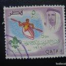 Sellos: QATAR, 1967 SELLO USADO, TEMA SCOUTISMO. Lote 167685832