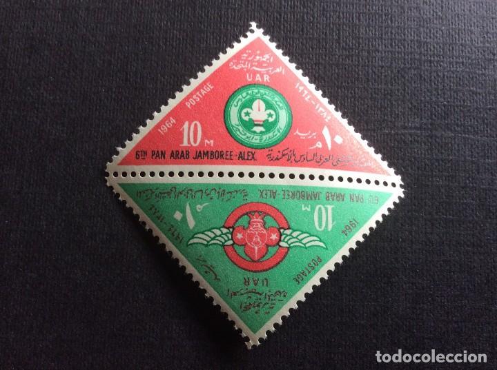 EGIPTO Nº YVERT 609/0*** AÑO 1964. 6º JAMBOREE ARABE DE SCOUTS, EN ALEJANDRIA (Sellos - Temáticas - Boy Scout)