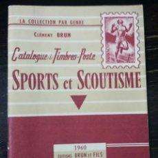 Sellos: CATALOGUE DE TIMBRES-POSTE. SPORTS ET SCOUTISME. BRUN. PARÍS, 1960. ESCULTISMO. Lote 167805508