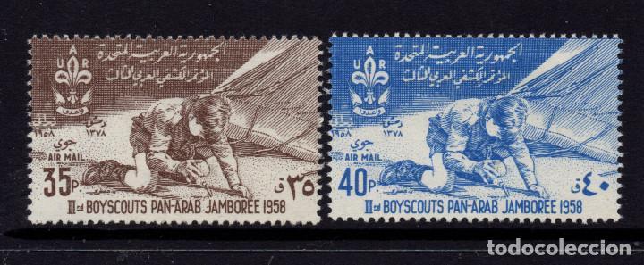 SIRIA AEREO 137/38** - AÑO 1958 - 3º JAMBOREE SCOUT PANARABE (Sellos - Temáticas - Boy Scout)